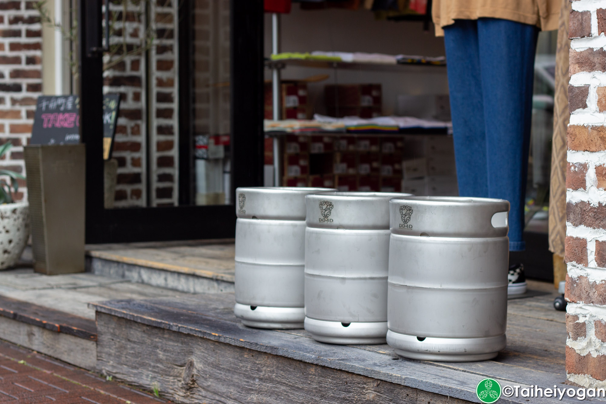 DD4D - Entrance - Beer Kegs
