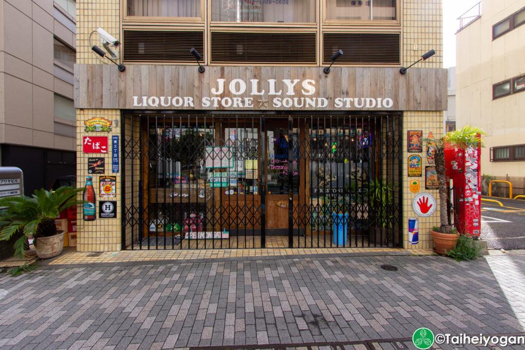 Jolly's Liquor Store - Entrance