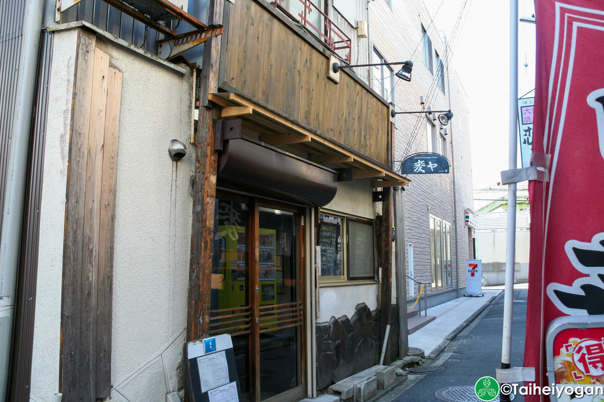 KINGPELICAN BEER STAND 麥ヤ・KINGPELICAN BEER STAND Mugiya - Entrance