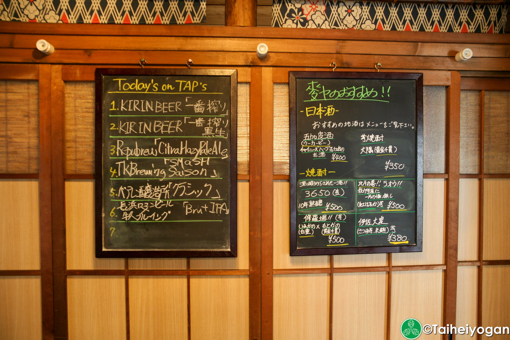 KINGPELICAN BEER STAND 麥ヤ・KINGPELICAN BEER STAND Mugiya - Interior - 2F Menu