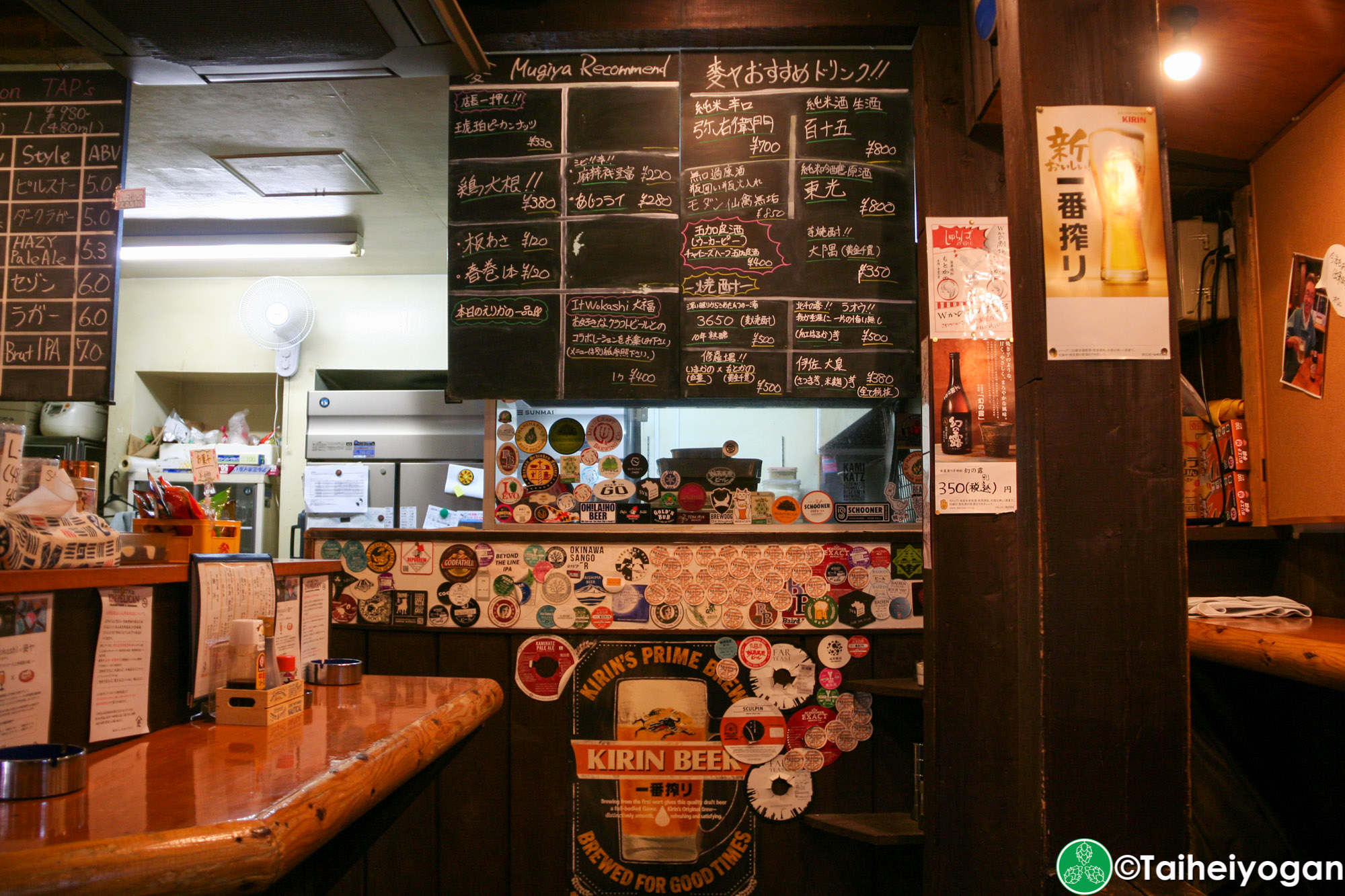 KINGPELICAN BEER STAND 麥ヤ・KINGPELICAN BEER STAND Mugiya - Interior - 1F Menu