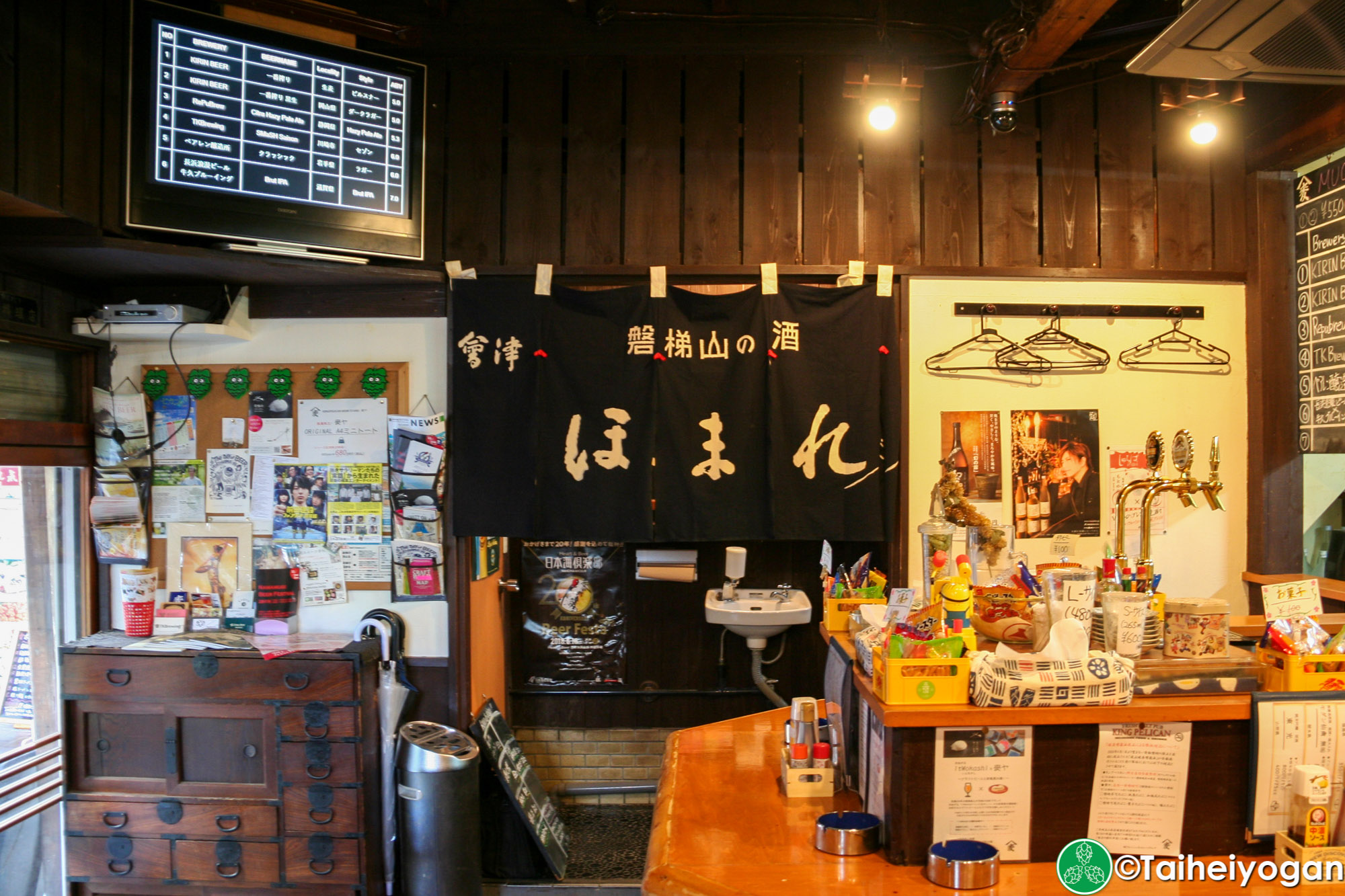KINGPELICAN BEER STAND 麥ヤ・KINGPELICAN BEER STAND Mugiya - Interior - 1F Counter Seating