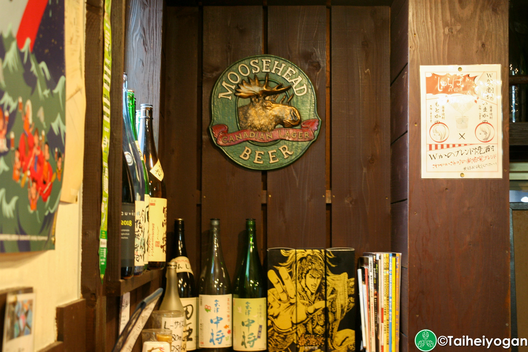 KINGPELICAN BEER STAND 麥ヤ・KINGPELICAN BEER STAND Mugiya - Interior - Decorations