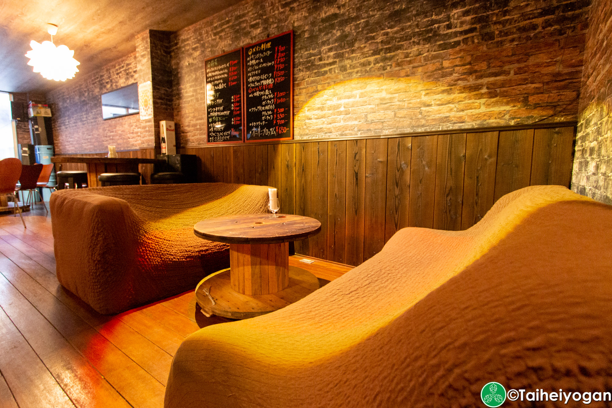Maison de Biere - Interior - Couch Seating