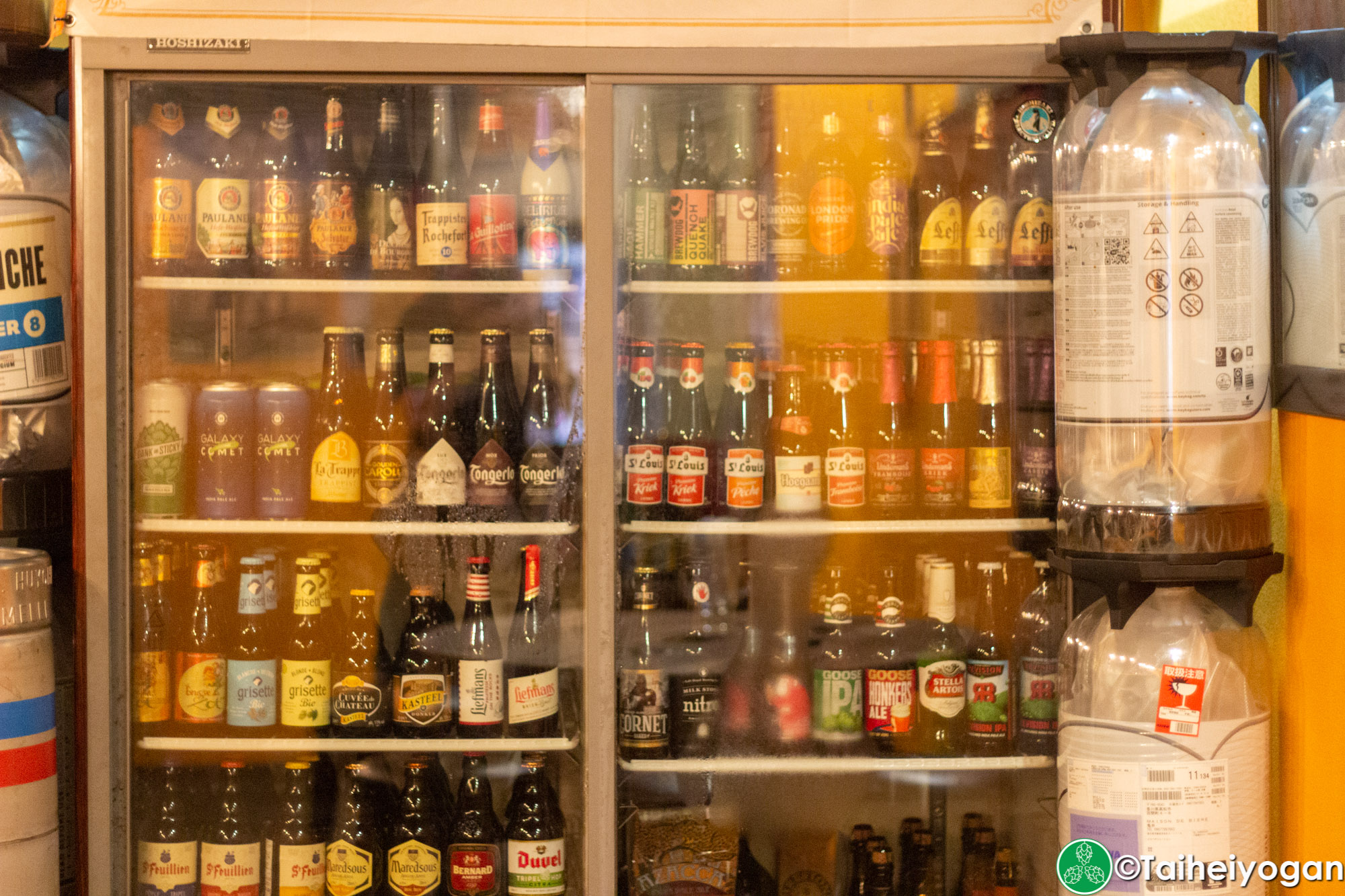 Maison de Biere - Interior - Bottled Craft Beer