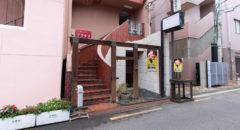 Maison de Biere - Entrance