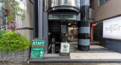 Meguro Republic・目黒リパブリック - Entrance