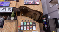 Meguro Tavern - Entrance