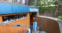 Melobar - Entrance