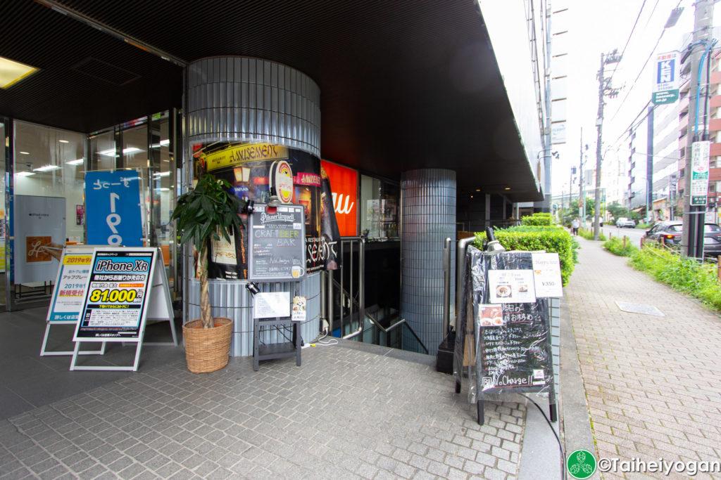 Restaurant Bar Amusement - Entrance