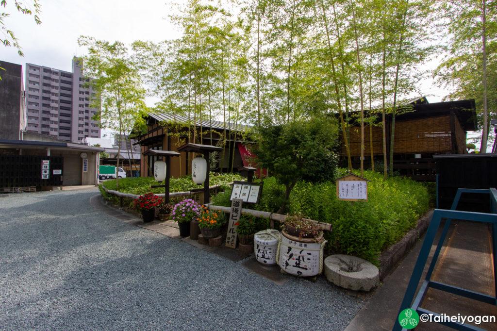 にきたつ庵・Nikitatsuan - Entrance