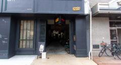 ズッケロ・Zucchero - Entrance