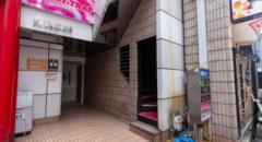 BAR 宝樹・Bar Takaragi