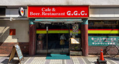 Great German Cook (川崎店・Kawasaki) - Entrance