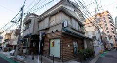 おうじバル・Oji Bar - Entrance