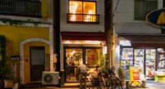 ビアパブ イシイ・Beer Pub Ishii - Entrance