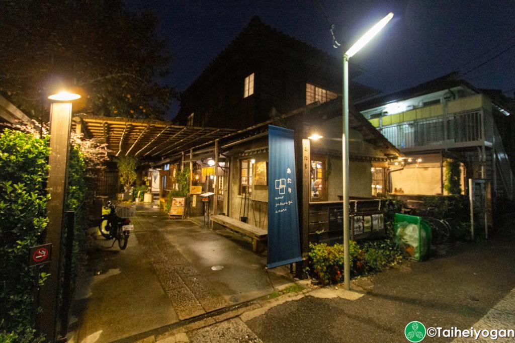 谷中ビアホール・Yanaka Beer Hall - Entrance
