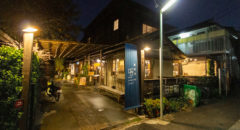 谷中ビアホール・Yanaka Beer Hall - Entrance