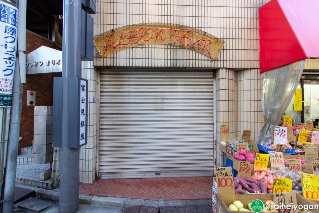 Albion's Bar - Entrance