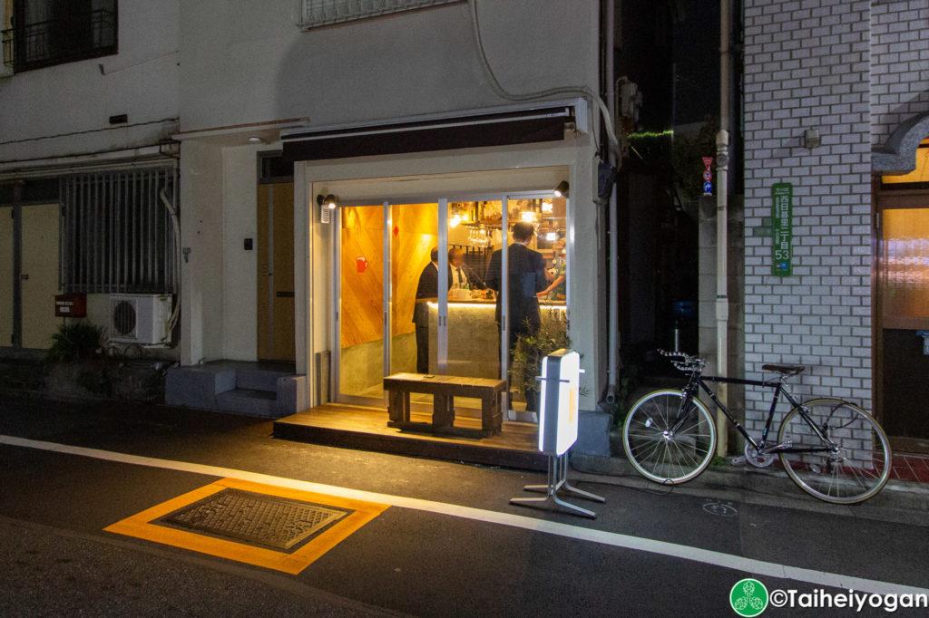 Craft Works -S - Entrance