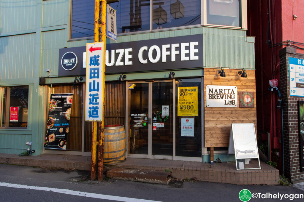 Narita Brewing Lab・Douze Coffee - Entrance