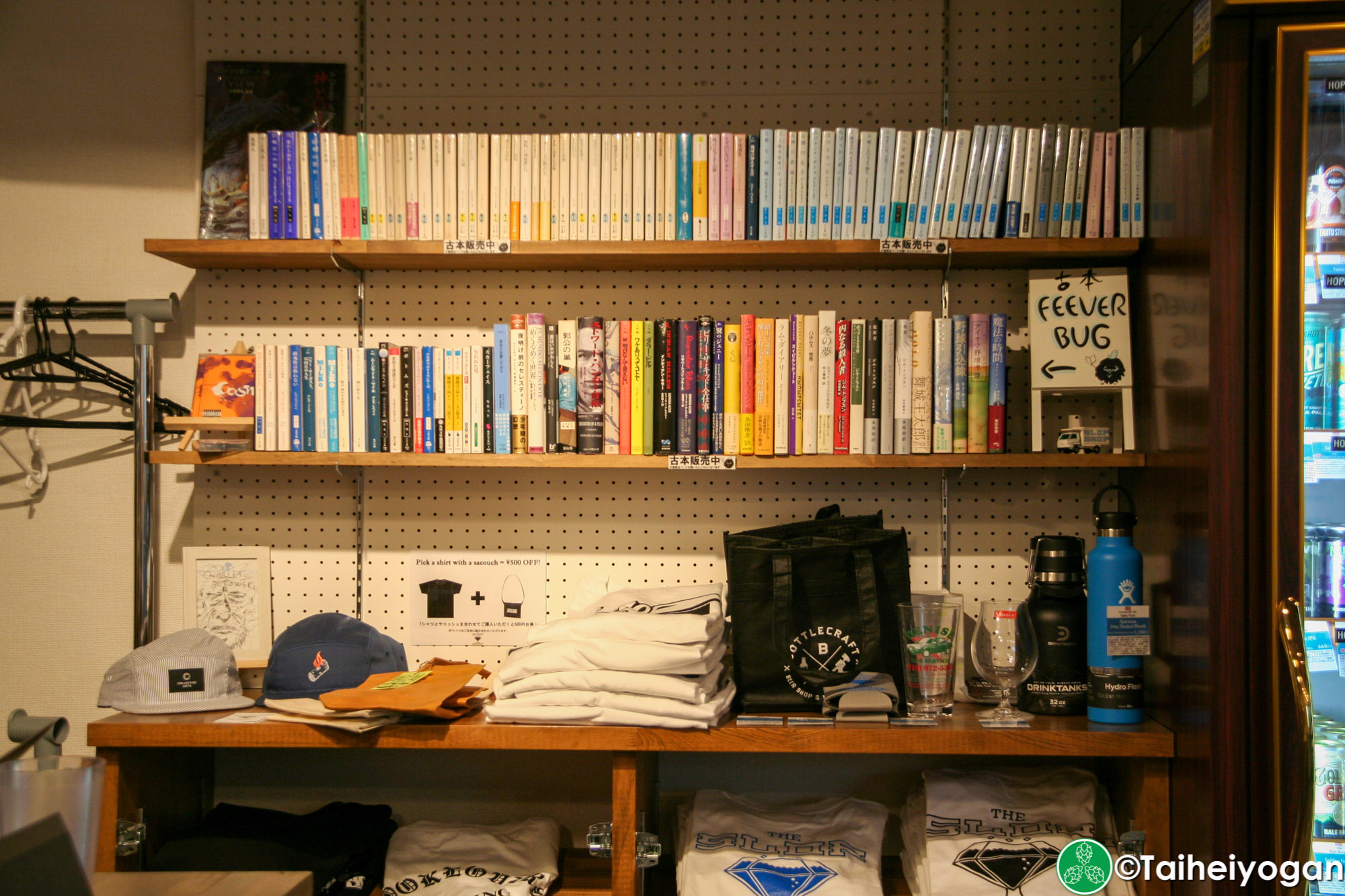 The Slop Shop- Interior - Library & Merchandise