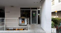 418 Kamiyama - Entrance