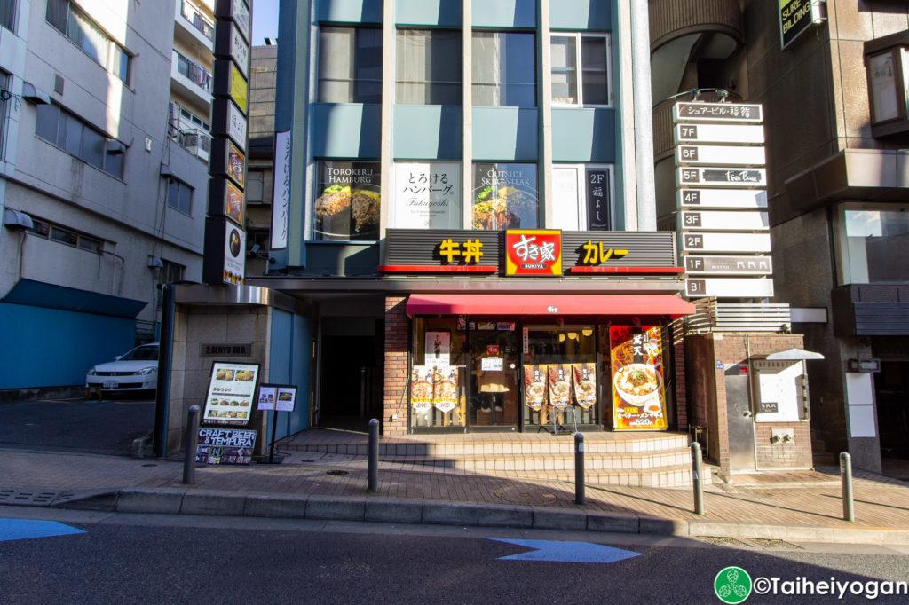 Fukuyoshi Roppongi - Entrance
