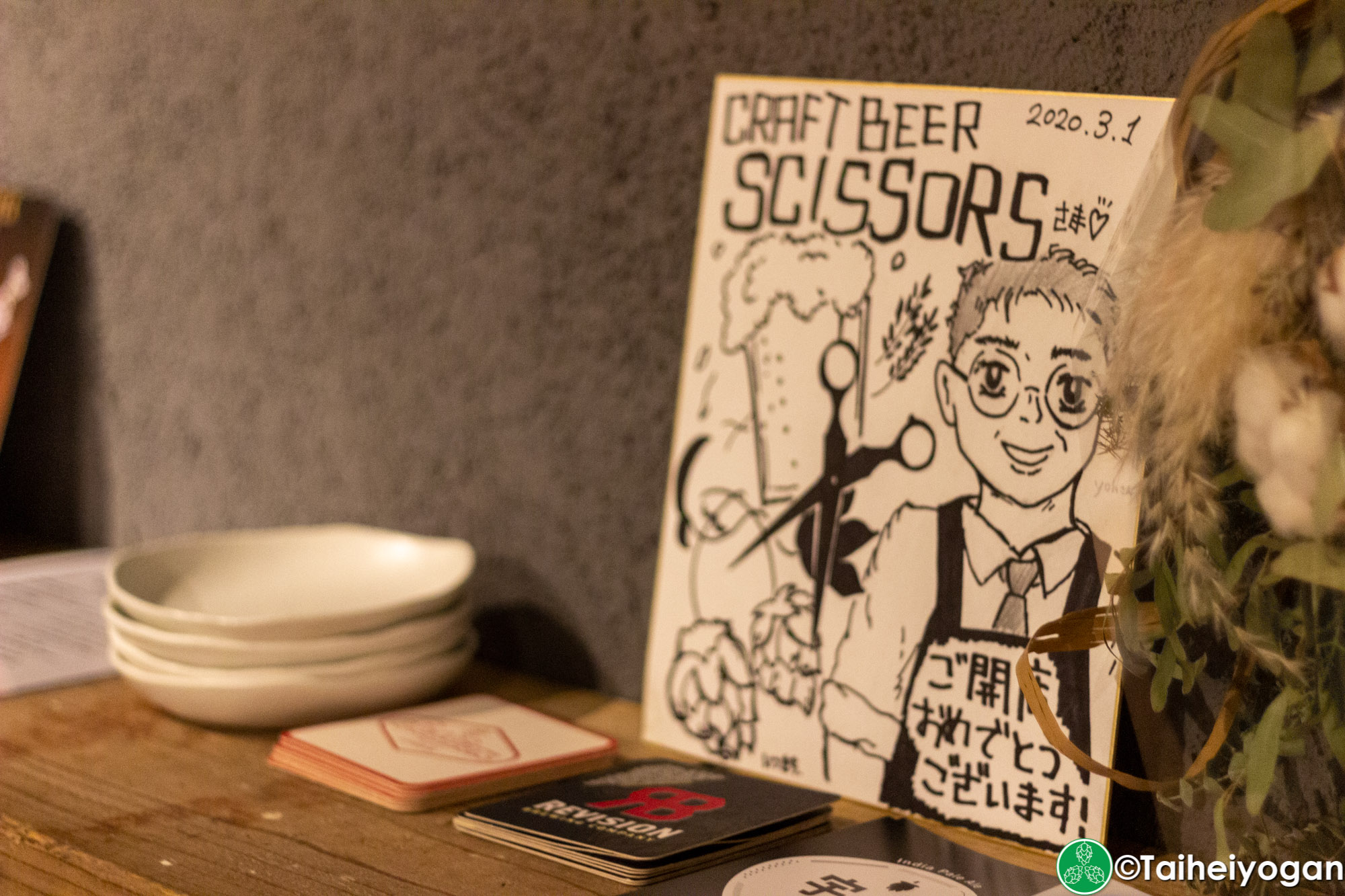 クラフトビールシザーズ池尻大橋・Craft Beer Scissors (Ikejiri Ohashi) - Interior - Decorations