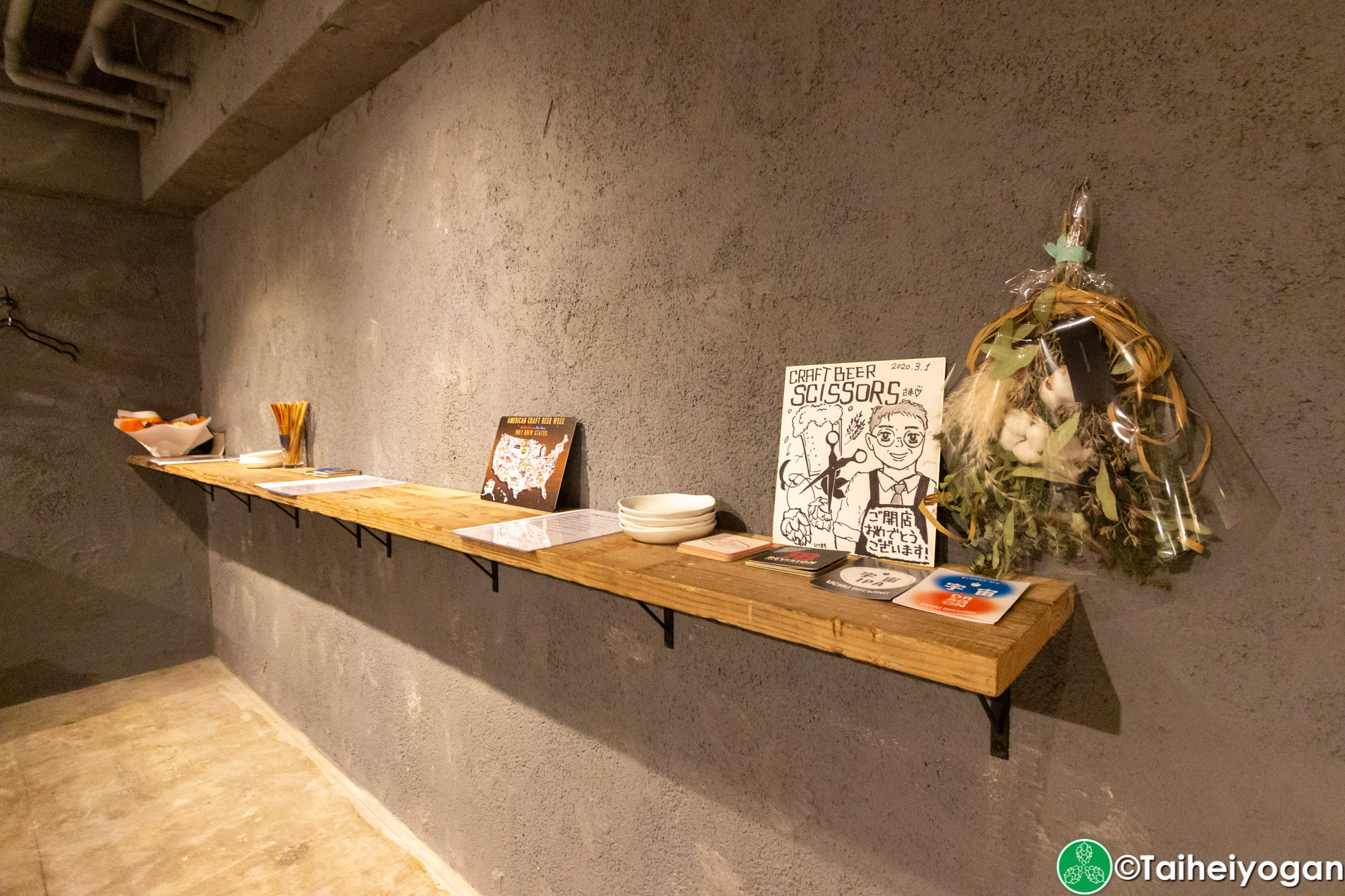 クラフトビールシザーズ池尻大橋・Craft Beer Scissors (Ikejiri Ohashi) - Interior - Standing Area
