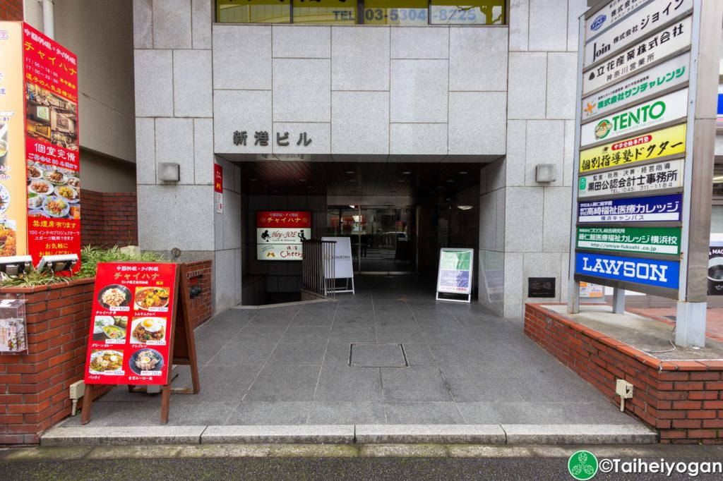 横濱チアーズ・Yokohama Cheers - Entrance