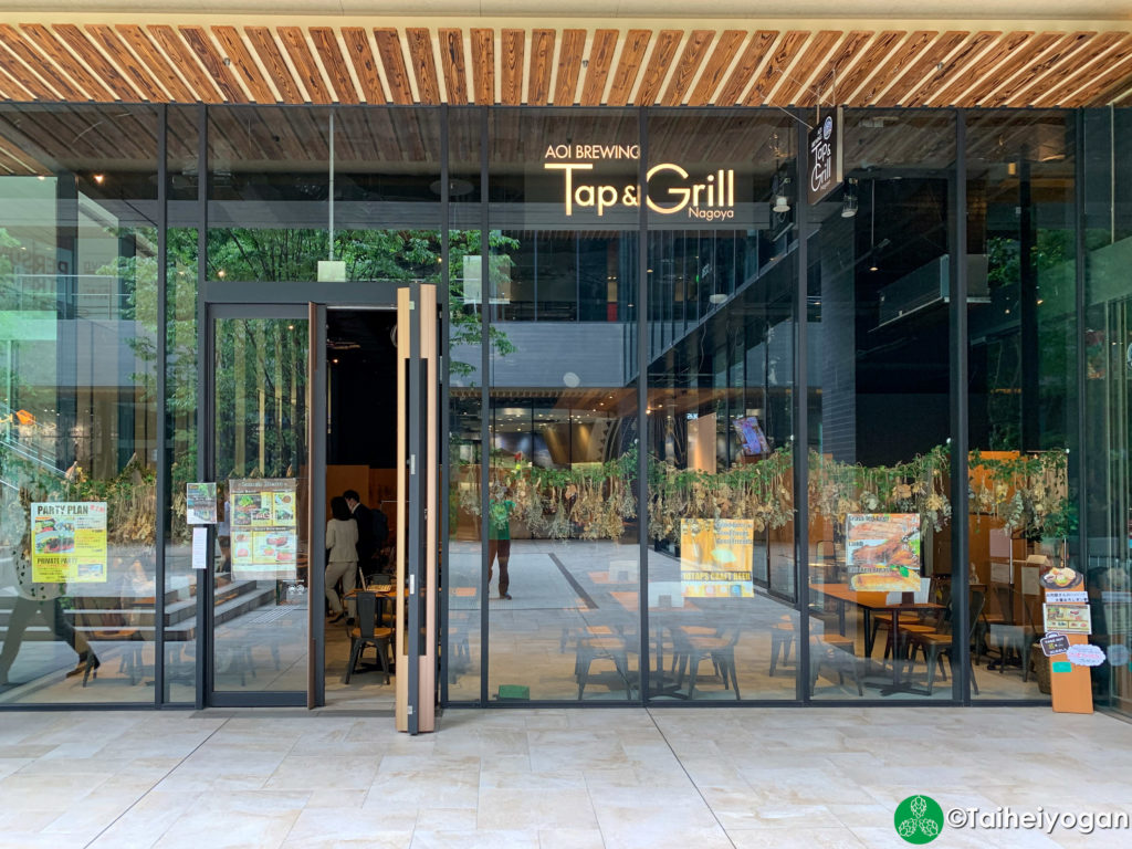 AOI BREWING TAP&GRILL - Entrance