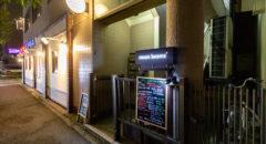Beer Bar moon beams - Entrance