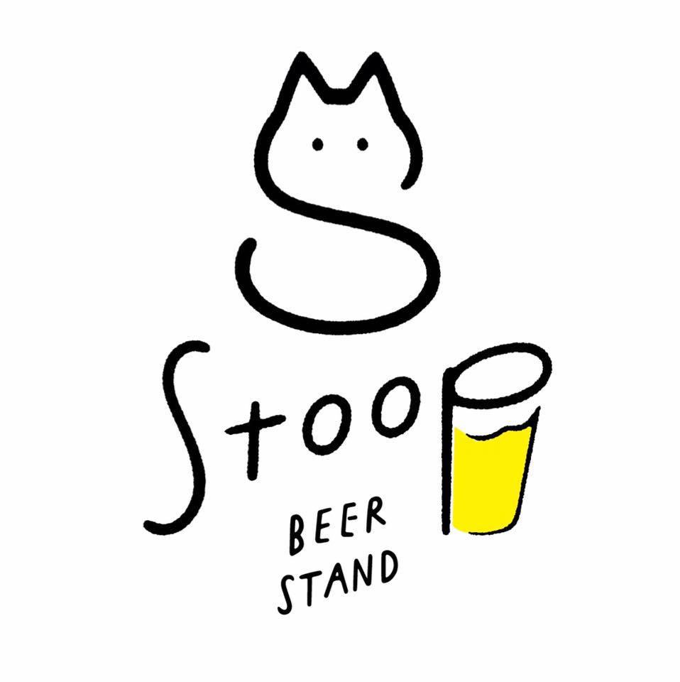 Beer Stand Stoop Logo