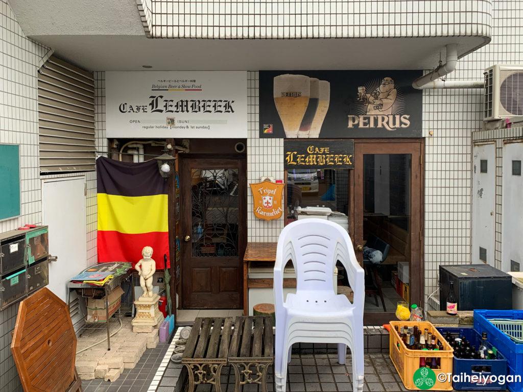 Cafe Lembeek (Craft Belgianbeer) - Entrance