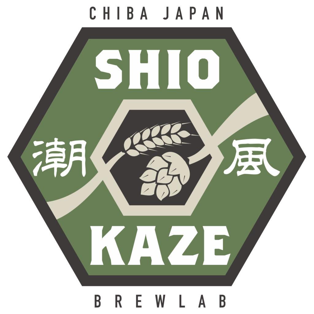 Shiokaze Brewlab Logo