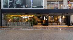 12 - Twelve (静岡・Shizuoka) - Entrance