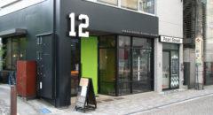 12 - Twelve - Entrance