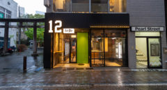 12togo - Entrance