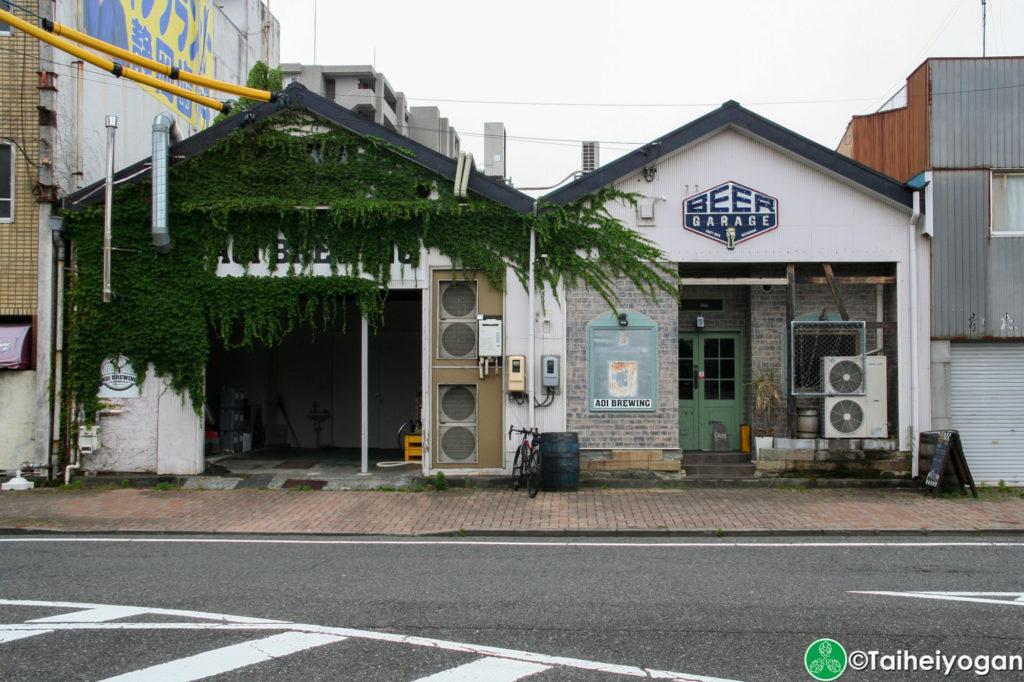 Beer Garage - Entrance
