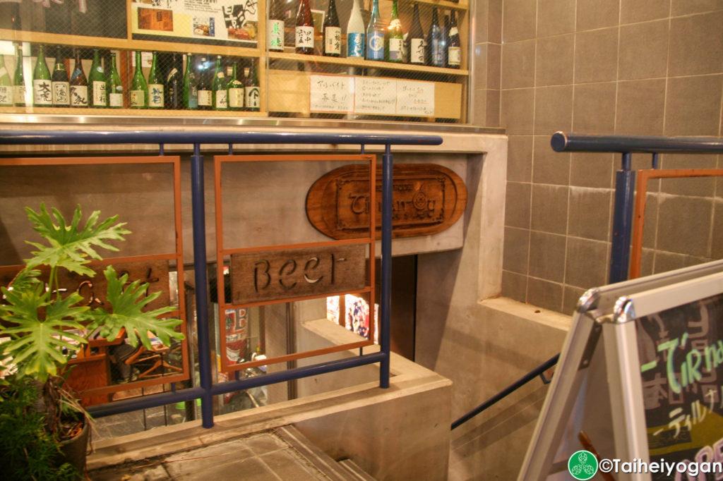 Beer House Tir nan- Og - Entrance