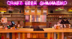 Craft Beer Shimaneko - Entrance