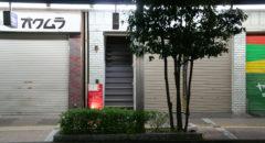 シュンノスケオー・Shunnosuke O - Entrance