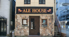 The Ale House (藤枝・Fujieda) - Entrance