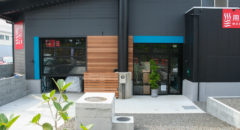West Coast Brewing (Shizuoka) - Entrance