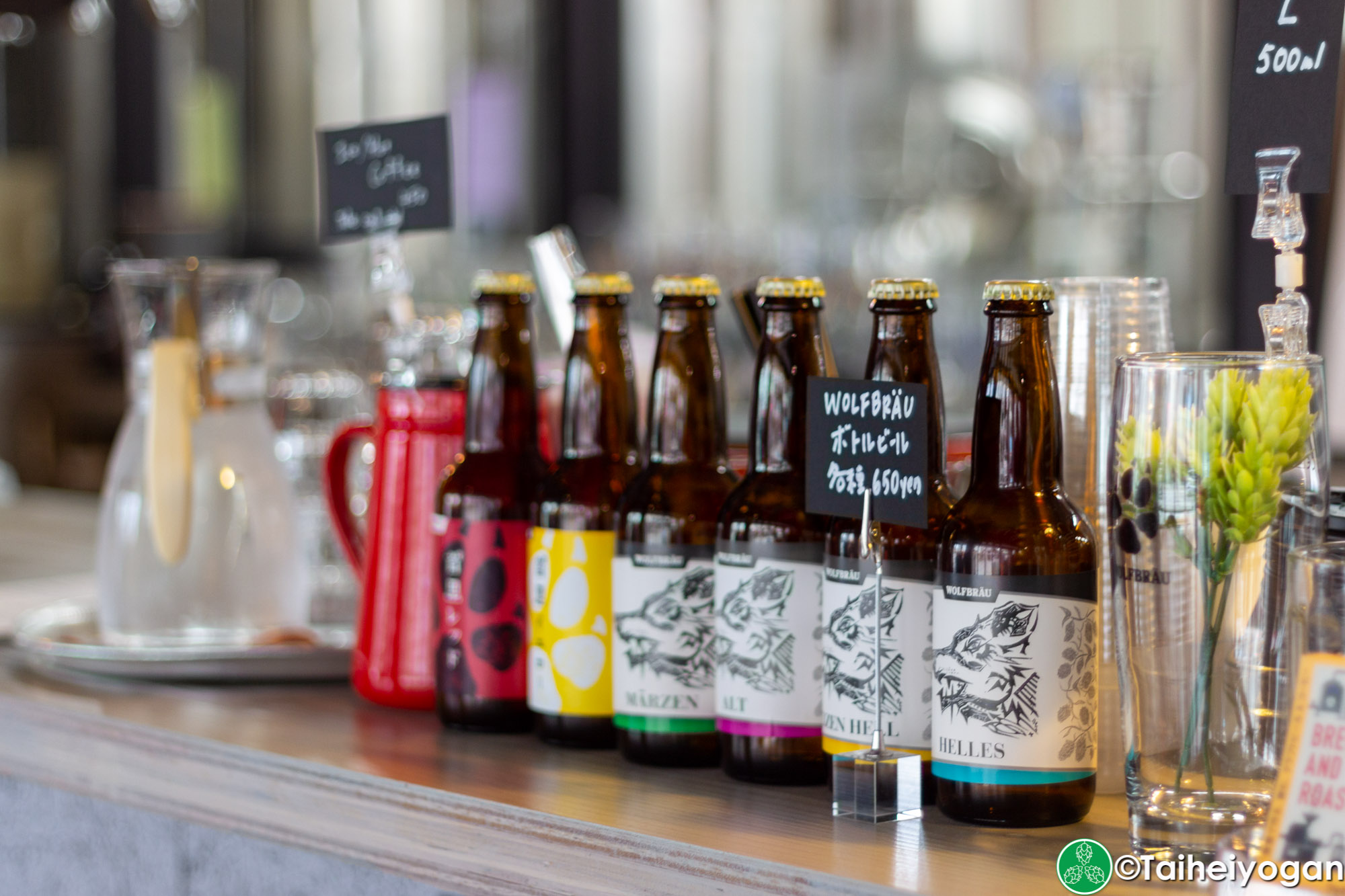Wolfbrau Brewery & Roastery - Menu - Craft Beer Bottles