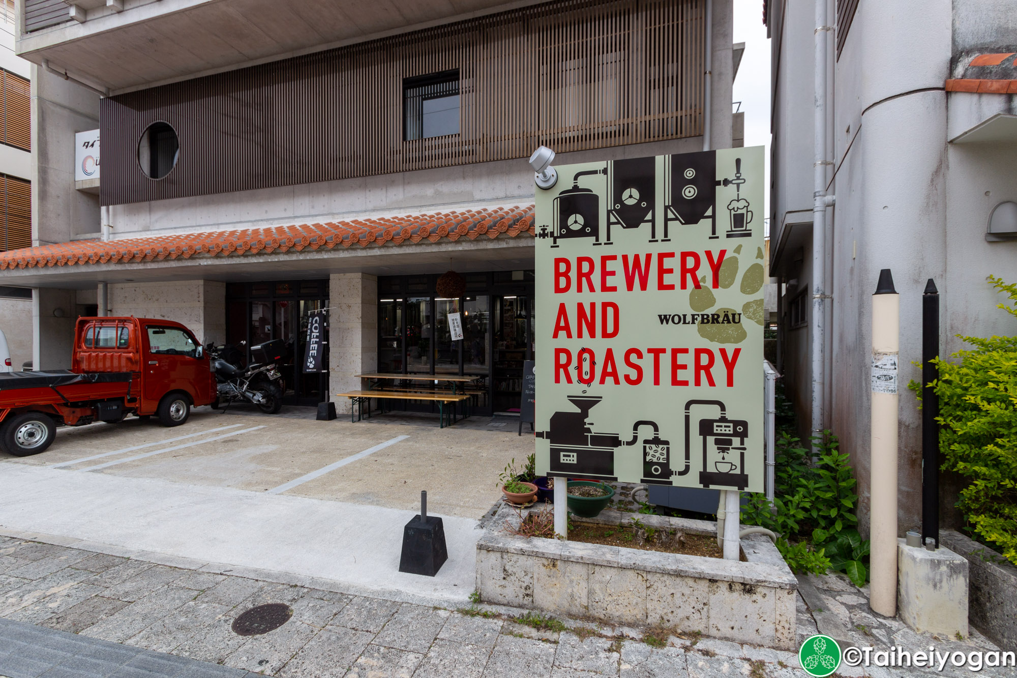 Wolfbrau Brewery & Roastery - Entrance