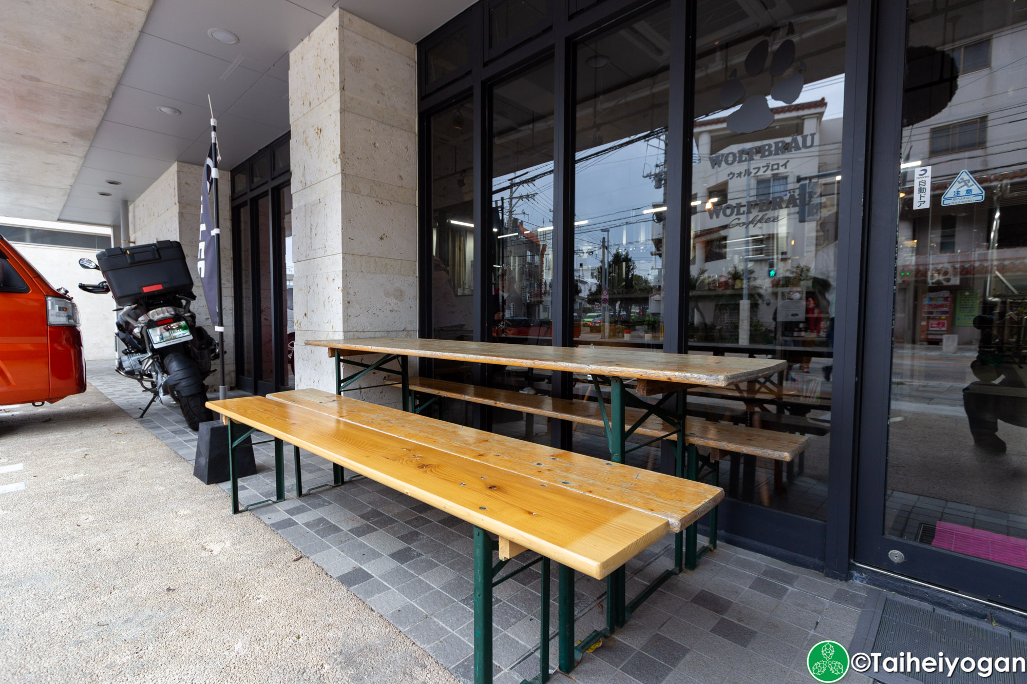 Wolfbrau Brewery & Roastery - Outdoor Seating