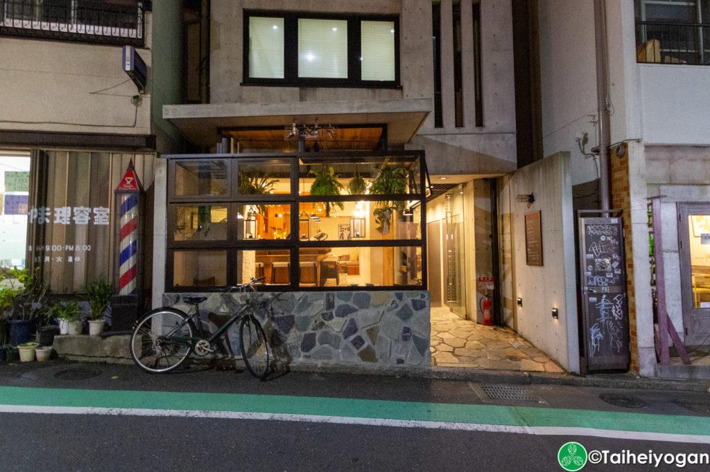 obanzai&bar アネモネ・Anemone - Entrance