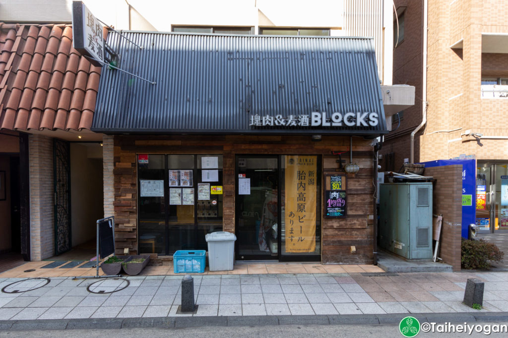 塊肉&麦酒BLOCKS・Katamari Niku & Bakushu BLOCKS - Entrance